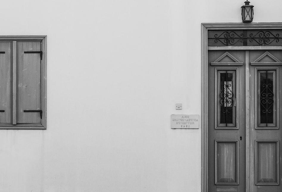 Porte blindée : Prix à Aytré 17440 | Porte anti-effraction