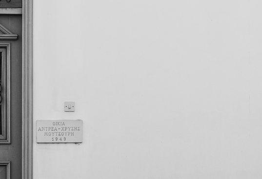 Porte blindée : Prix à Castelnau-le-lez 34170 | Porte anti-effraction