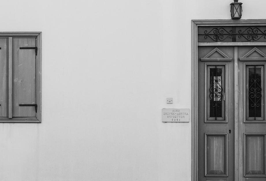 Porte blindée : Prix à Comines 59560 | Porte anti-effraction