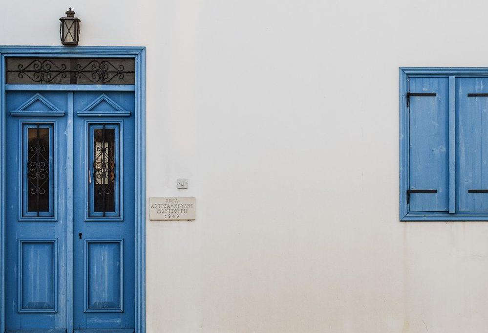 Porte blindée : Prix à Hendaye 64700 | Porte anti-effraction