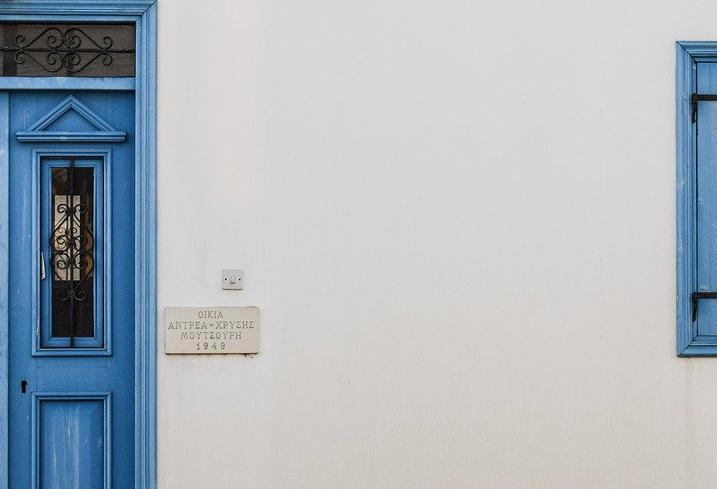 Porte d'Entrée Blindée à La valette-du-var pour maison