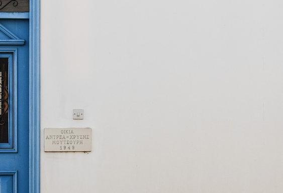 Porte blindée : Prix à Le Raincy 93340 | Porte anti-effraction