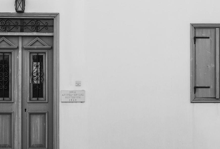 Porte blindée : Prix à Mandelieu-la-Napoule 06210 | Porte anti-effraction
