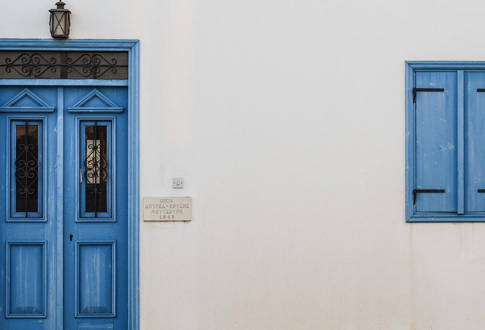 Porte d'Entrée Blindée à Pierrefitte-sur-seine pour maison