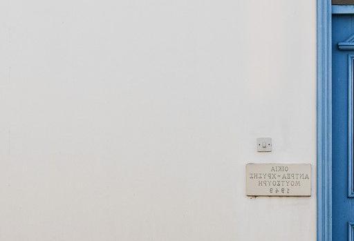 Porte blindée : Prix à Pont-saint-esprit 30130 | Porte anti-effraction