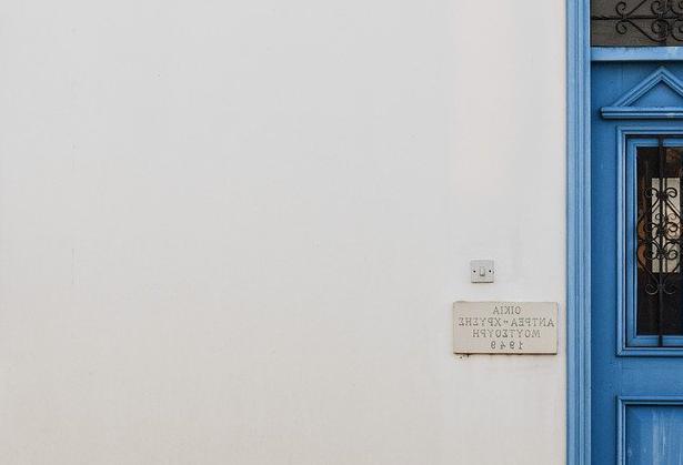 Porte blindée : Prix à Saint-maximin-la-sainte-baume 83470 | Porte anti-effraction