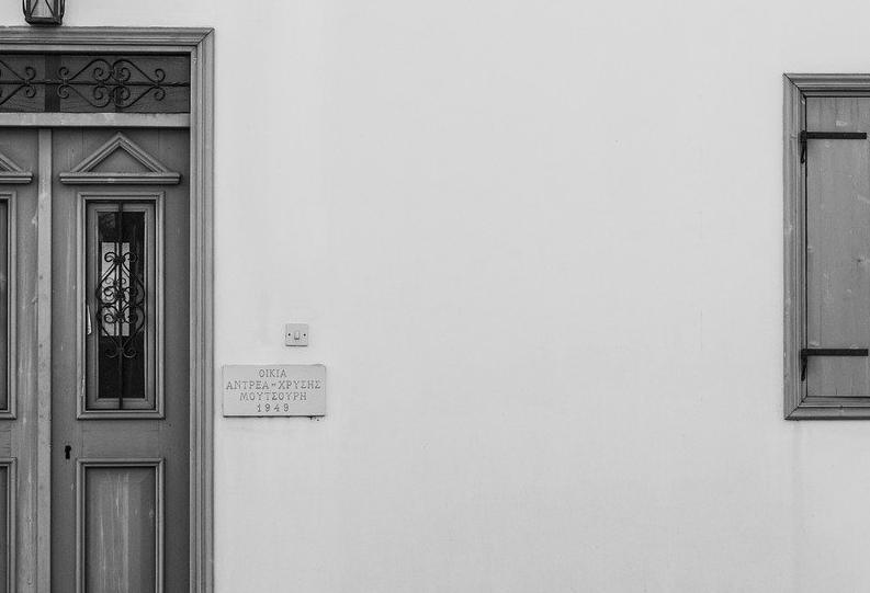 Porte blindée : Prix à Villemomble 93250   Porte anti-effraction